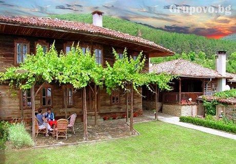 Нощувка със закуска или закуска и вечеря в Хаджигергевата къща, Жеравна