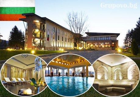 3-ти март с МИНЕРАЛЕН басейн и СПА + 3 нощувки със закуски и празнична вечеря от хотел Белчин Гардън****