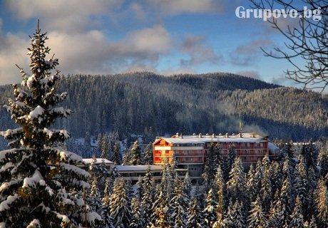 На СКИ през Февруари и Март в хотел Преспа, Пампорово. Нощувка със закуска и вечеря за 49 лв.