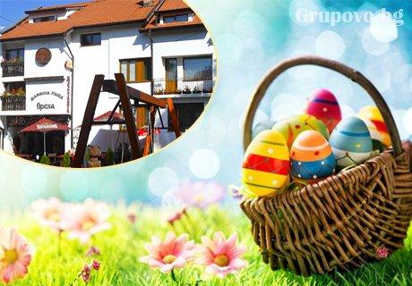 Великден в Банско! 2 нощувки със закуски и вечери, едната празнична във Фамилна къща и механа Ореха