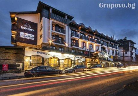 Великден в Банско! 3 или 4 нощувки със закуски, обеди и вечери + басейн и СПА от хотел Банско СПА & Холидейз****