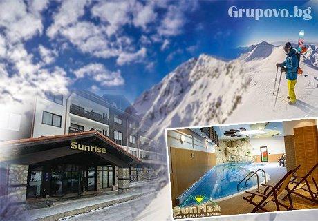 СКИ и СПА в Банско на метри от лифта. Нощувка със закуска + топъл басейн и релакс пакет в хотел Сънрайз****