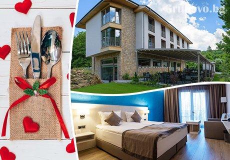 Свети Валентин край Крушунските водопади. Романтични СПА пакети за двама в Хотел Катлея