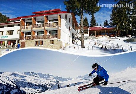 СКИ и All inclusive light + джакузи и сауна в хотел Елица, Пампорово през цялата зима.