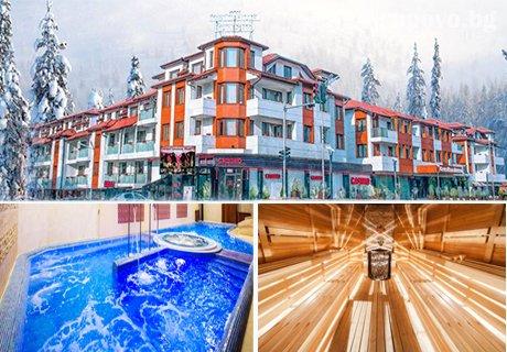 Last minute! Нощувка със закуска + уникален СПА център в Гранд хотел Банско****.