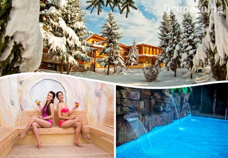 СПА център и басейн с МИНЕРАЛНА вода в хотел Елбрус*** Велинград. Нощувка със закуска и вечеря само за 55 лв.