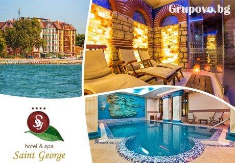 Ученическа ваканция в Поморие! 4 нощувки със закуски и вечери за ДВАМА + басейн в СПА хотел Сейнт Джордж****