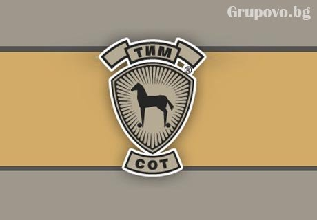 За Бургас, Несебър, Сл. Бряг: СОТ техника + монтаж и бонус отстъпка от месечната такса от ТИМ СОТ само за 299.50 лв.