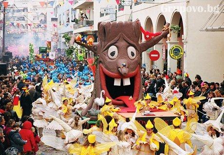 Еднодневна екскурзия за карнавала в Ксанти от Дениз травел