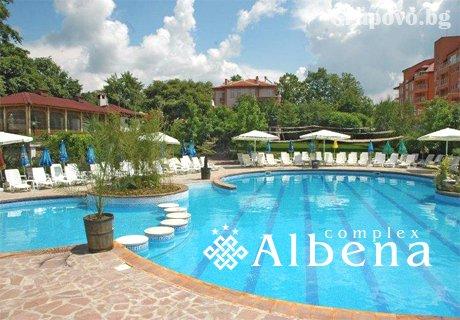 Лято в Хисаря! Нощувка, закуска, вечеря + 2 басейна с МИНЕРАЛНА вода и релакс зона от...