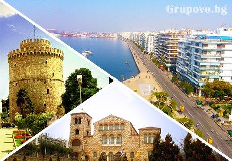 8-ми март в Солун, Гърция! Транспорт + нощувкa със закускa и богата туристическа програма!