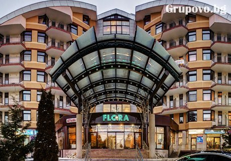 Лято в Боровец! Нощувка със закуска и вечеря в хотел Флора****