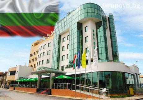 3-ти Март в Diplomat Plaza Hotel & Resort, Луковит! 2 нощувки със закуски и вечери, едната празнична с  DJ + топъл басейн и СПА