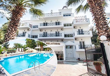 Септември на 100м. от плажа в Платотомос Пиерия, Гърция! Нощувка със закуска и вечеря + басейн в хотел Olympion Melathron