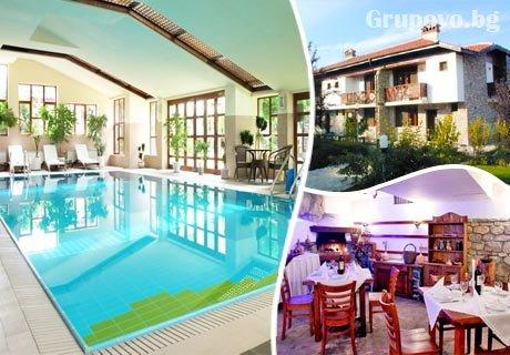 2-5 Март в Банско. 3 нощувки със закуски и вечери на човек в самостоятелна къщичка за 4-ма + басейн само за 119 лв. в хотел Глазне****