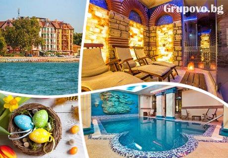 Великден с басейн и СПА на брега на морето! 3 или 4 нощувки със закуски, една вечеря и Великденски обяд + балнео процедура в СПА хотел Сейнт Джордж**** Поморие