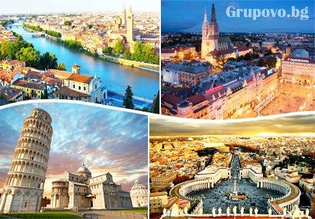 Екскурзия: класическа Италия! Транспорт, 7 нощувки със закуски и богата туристическа програма