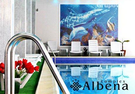 Хотел Албена***, Хисаря - нощувка, закуска, вечеря + басейн и релакс зона с МИНЕРАЛНА вода