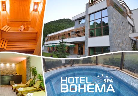 От Април до Септември в Огняново! Нощувка, закуска, вечеря + ТРИ минерални басейна и СПА от хотел Бохема***