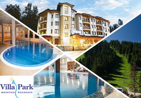 Лято в Боровец! Нощувка, закуска и вечеря + басейн и релакс център само за 36.90 лв. в хотел Вила Парк