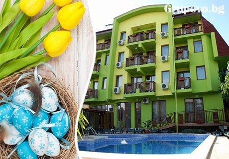 Великден в Хисаря! 3 или 4 нощувки за ДВАМА със закуски и празничен обяд + РЕЛАКС зона в хотел Грийн Хисар