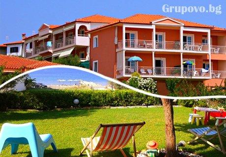 Нощувка за двама или четирима на ТОП ЦЕНИ в комплекс Summer House - Гърция на метри от морето в Никити през ТОП СЕЗОНА!