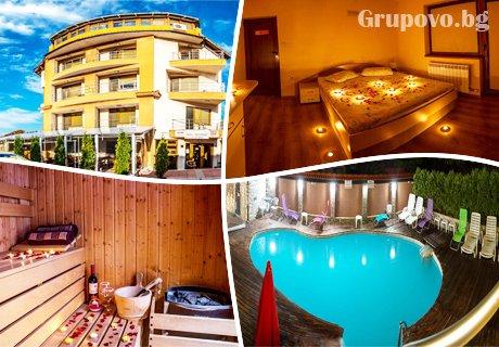 СПА почивка и басейн с ТОПЛА минерална вода в Семеен хотел Илиевата къща, Сапарева баня