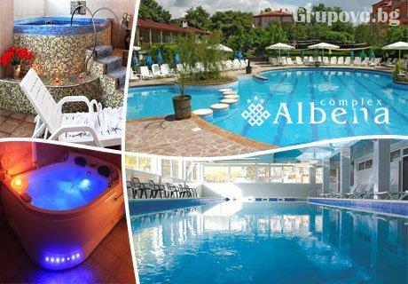 Лято в Хисаря! 4 нощувки със закуски и вечери + 2 басейна с минерална вода и релакс зона от хотел Албена***