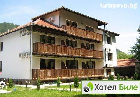 Гергьовден в Троянския Балкан! 3 нощувки, закуски и вечери, едната празнична от Хотел Биле***, Бели Осъм