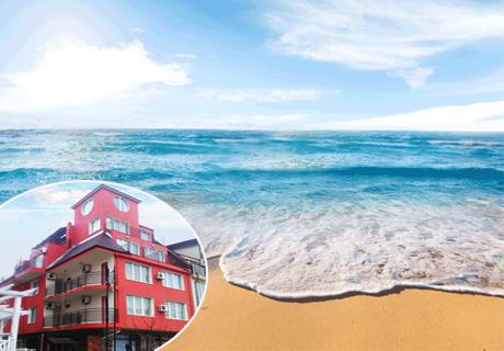 10 - 30 Юни в Ахтопол на 50м. от плажа! Нощувка + закуска или закуска и вечеря на цени от 24 лв. в хотел Кайлас