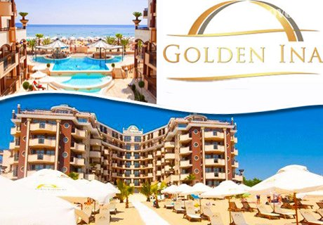 Гергьовден в Слънчев бряг. 2 или 3 нощувки на база All Inclusive + празнична вечеря в Хотел Голдън Ина***, на брега на морето