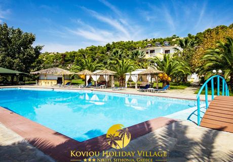 Нощувка със закуска и вечеря + басейн в Никити, Халкидики от комплекс Koviou Holiday Village като 2 деца до 12г. се настаняват БЕЗПЛАТНО