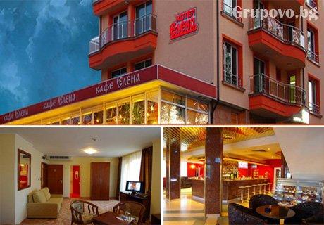 Нощувка със закуска и вечеря* в хотел Елена, Велико Търново