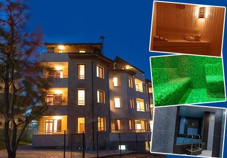 Нощувка със закуска и вечеря + джакузи, сауна и парна баня в къща Relaxa***, Сапарева баня