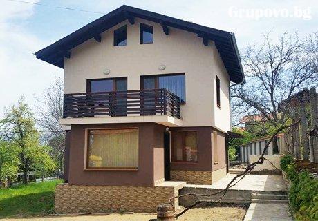 Нощувка в къща за гости Кавдански, Сапарева баня