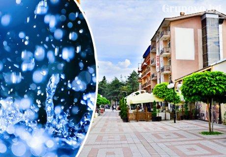 Велинград - СПА Столицата на Балканите ! Нощувка и закуска на цени от 21.50 лв. в хотел Брио