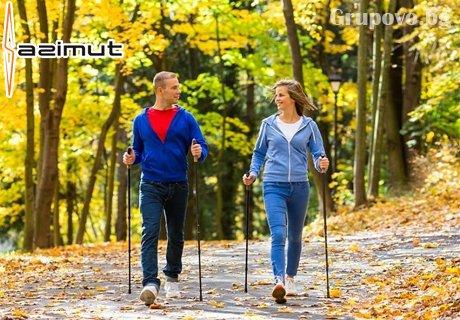 Скандинавско ходене за здраве и стройна фигура. 2 тренировки на цената на 1 от Спортна академия Азимут, София