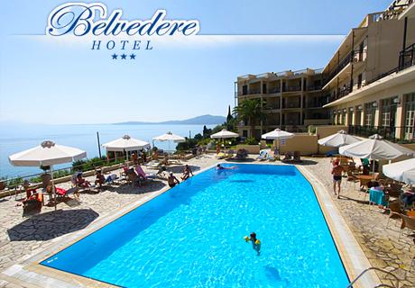 Цяло лято нощувка в двойна супериор стая на база All inclusive + басейн на първа линия на о. Корфу, Гърция, в хотел Belvedere