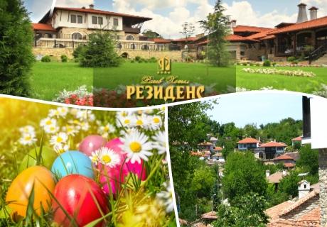 Великден в  Рачев хотел Резиденс****  Арбанаси! 2,3 или 4 нощувки на човек със закуски и вечери, едната празнична + парна баня и сауна