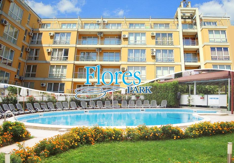 Нощувка за 2, 4 или 6 човека + басейн в апартхотел Флорес Парк, Слънчев бряг