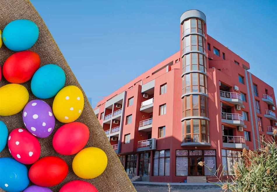 Великден и майски празници в Поморие на 20м. от морето! 2 нощувки за двама или четирима от комплекс Солт Лейк